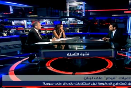 قناة mtv: أميركا لا تريد تجويع اللبنانيين!