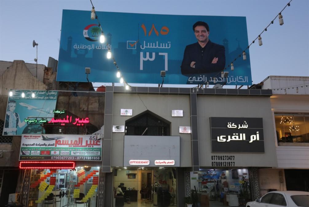 برزاني في بغداد: زيارة بلا حصاد؟