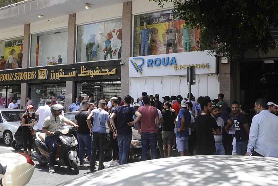 تهديد أميركي جديد: الدعم مقابل حزب الله | الدولار من دون قيود!