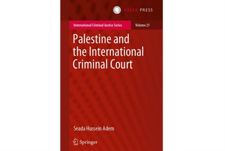 محكمة الجنايات الدولية... أي عدالة لفلسطين؟