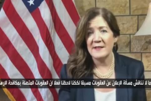 القنوات اللبنانية تقدم فروض الطاعة للسفيرة الأميركية