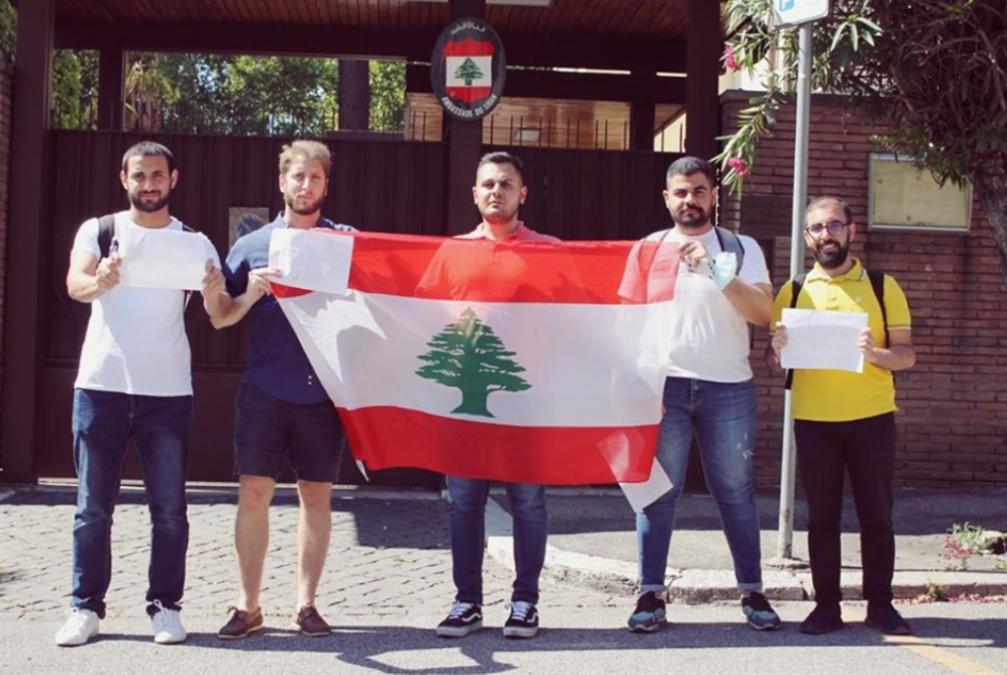 الطلاب اللبنانيون في إيطاليا: نحن أمام خطر الجوع