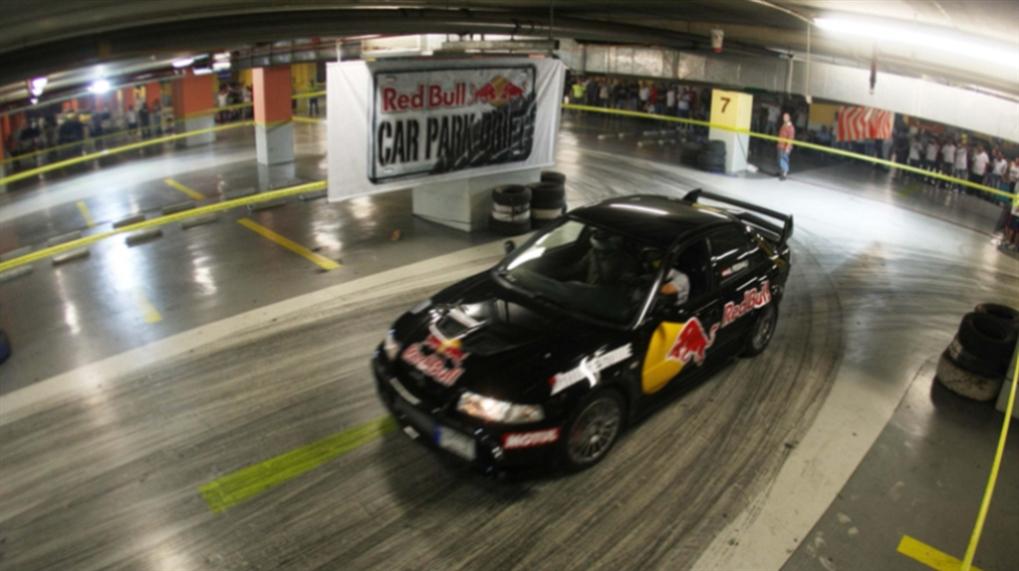 صورة «ـATCL» ينظم السباق الأول للانجراف