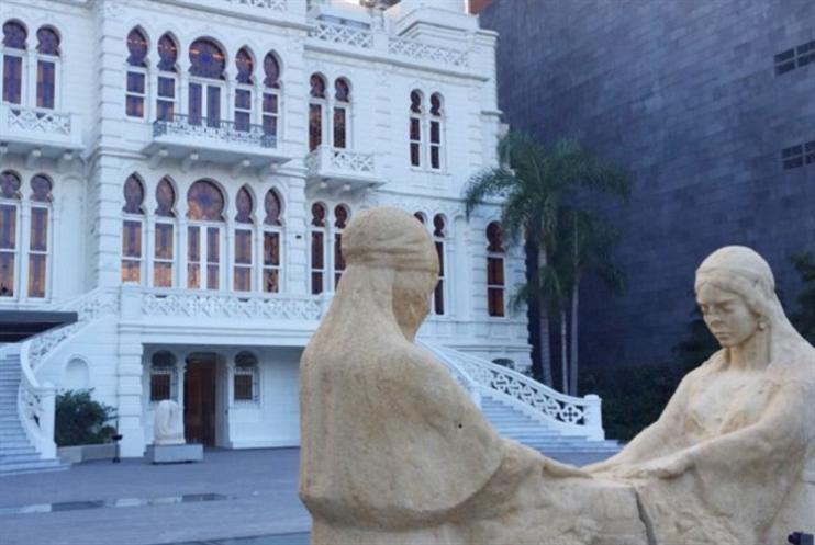«متحف سرسق» ينتظركم على أحرّ من الجمر