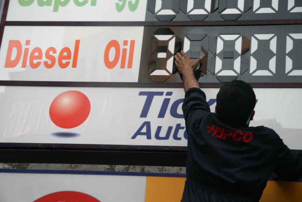 مصارف أجنبية توقف التعامل مع لبنان