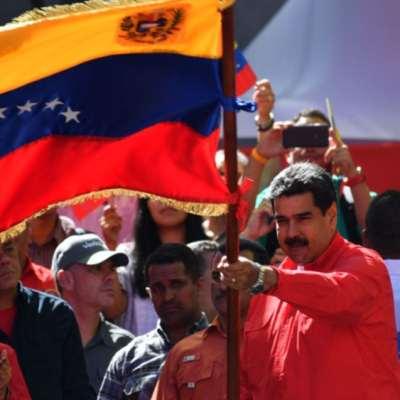 فنزويلا العظمى نموذجاً