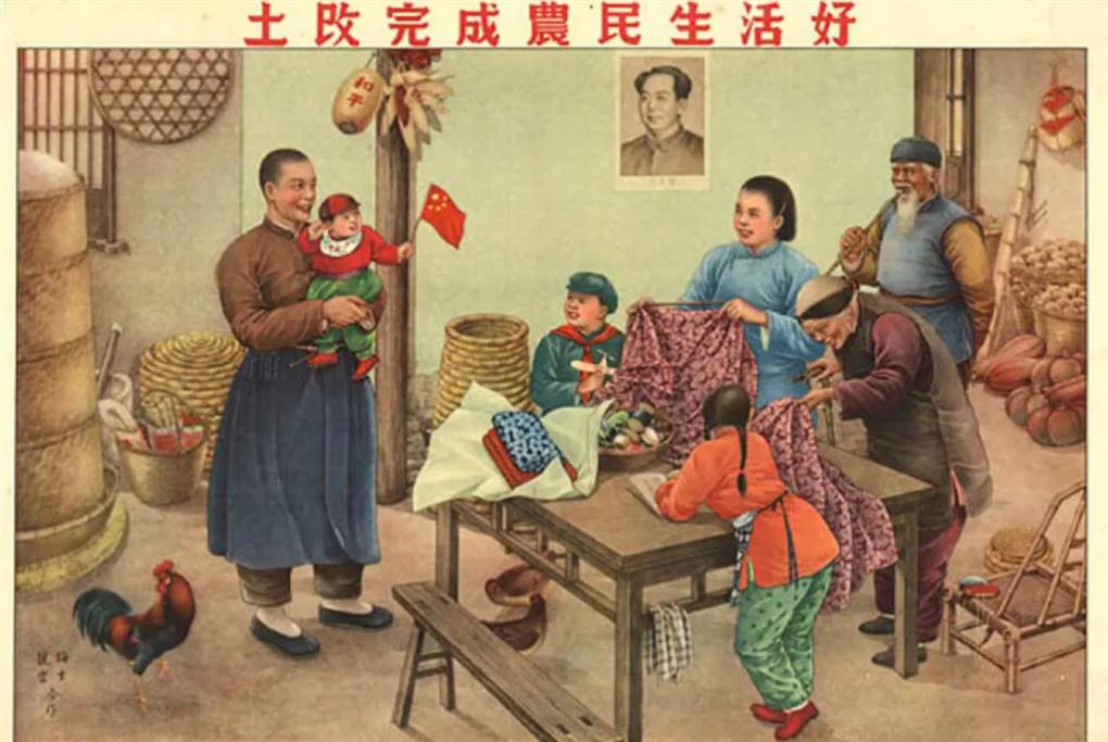 الصين: الاشتراكيّة والاستعمار (1)