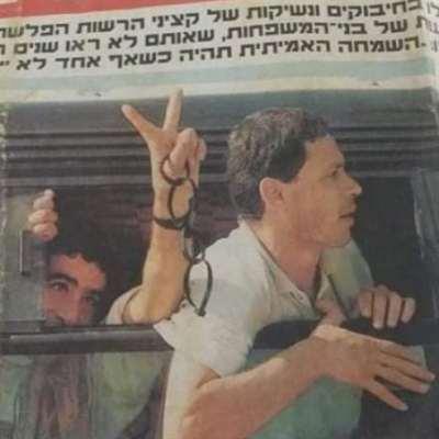 اغتيال أسير محرّر في غزة