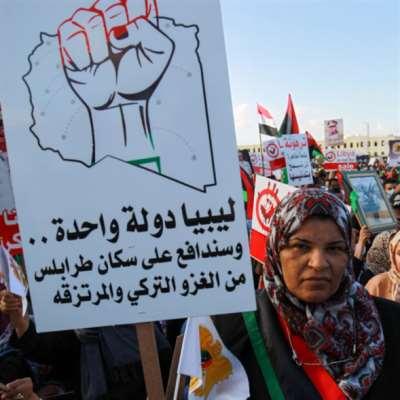 تشريع التدخّل العسكريّ المصريّ في ليبيا