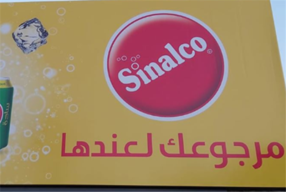 «تارنتينو» يصنع إعلاناً سورياً... «مرجوعك لعندها»!