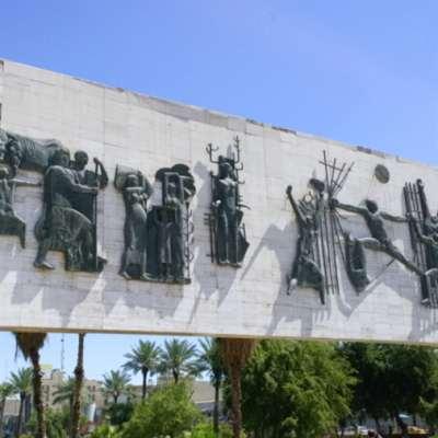 جبهة الاتحاد الوطنيّ والتحضير لثورة  14 تموز/  يوليو 1958 في العراق