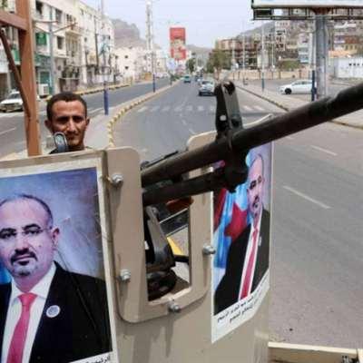 """اليمن   رواتب الموظفين في الجنوب: أداة صراع برعاية """"التحالف"""""""