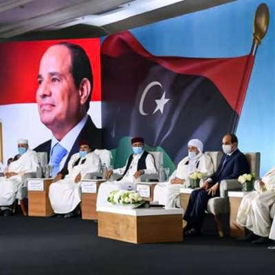 التحشيد المصري مستمر في ليبيا