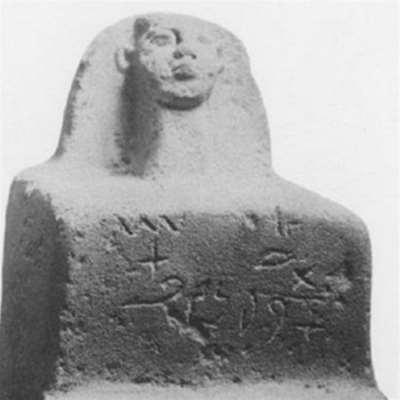 بين الأبجدية السامية والأبجدية اليونانية