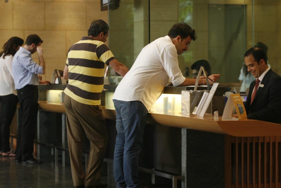 العمل في المصارف لم يعُد يجتذب الطلاب: وداعاً لاختصاص الـ Banking