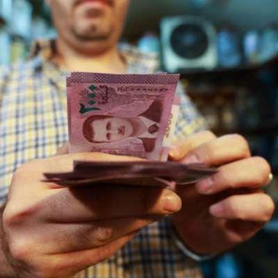 سوريا في معركة الإيرادات: تمويل العجز بالديون!