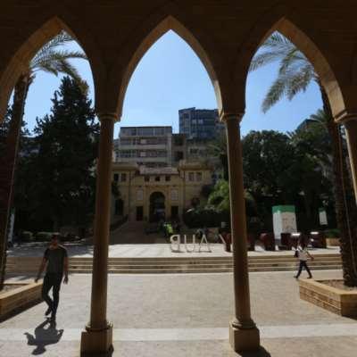 AUB في «زمن فضلو خوري»: فساد ومحسوبيات و«غزو» للأقارب