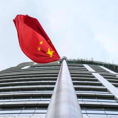 الصين: الاشتراكيّة والاستعمار   [2]