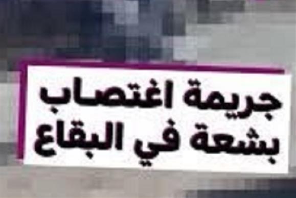 نجوم سوريون: العدالة للطفل المغتصَب