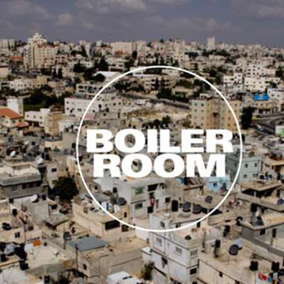 Boiler Room: لمقاطعة «اسرائيل» ودعم حركة المقاطعة