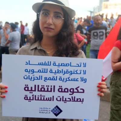 مجموعات الانتفاضة:  تنسيق أقلّ وتجمّعات أكثر وخلافات  أكبر