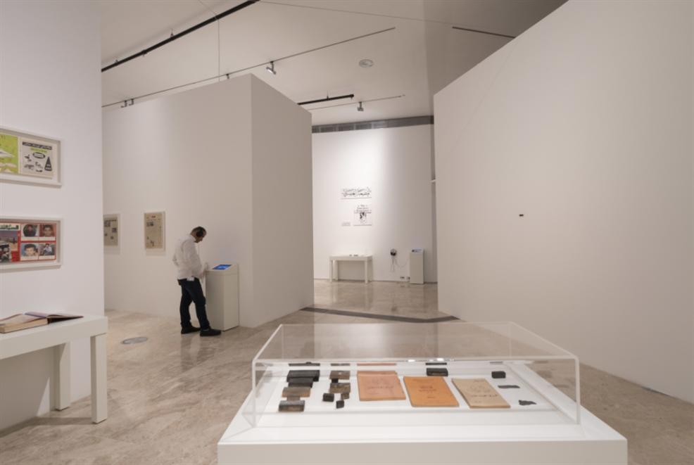 المتحف الفلسطيني: معرض افتراضي عن «مُسْتَملون جُدُد»