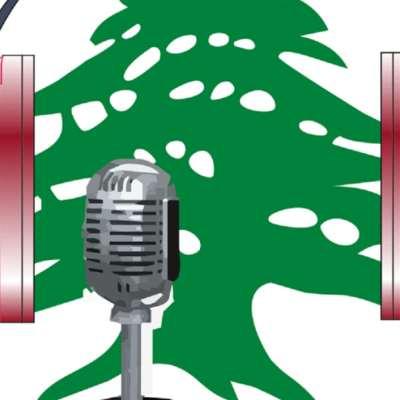 «إذاعة لبنان» تخفّض ميزانيتها؟