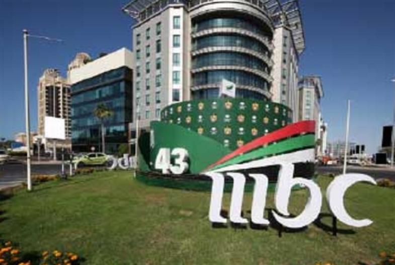 موجة صرف في mbc: العين على مكتب بيروت