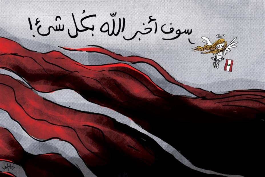 «دار النمر»: العدالة لأهلنا ومدينتنا