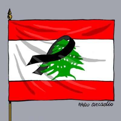 فضيلة الفاروق تتاجر بجراح بيروت