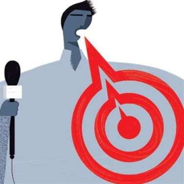 القضاء العراقي... تقييد الشكاوى ضد الصحافيين