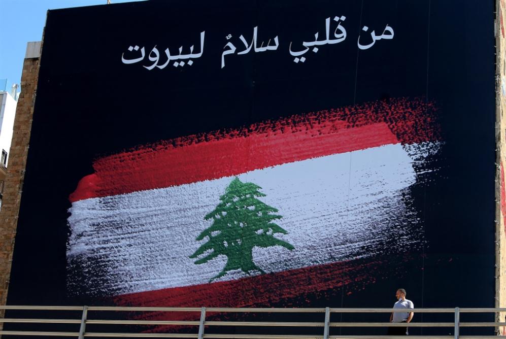 «لبنان الأمل الدائم» يشرق على «الميادين»