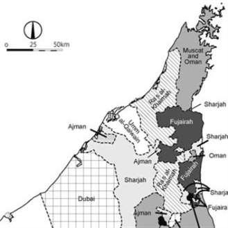 خفايا صناعة اتحاد الإمارات العربية    [2]
