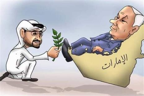 كتّاب ومثقفون عرب ضدّ التطبيع: مقاطعة جماعيَّة للإمارات