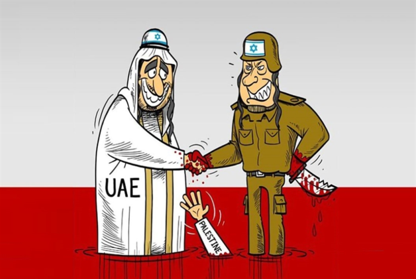 شعب الإمارات: لا لخيانة فلسطين!