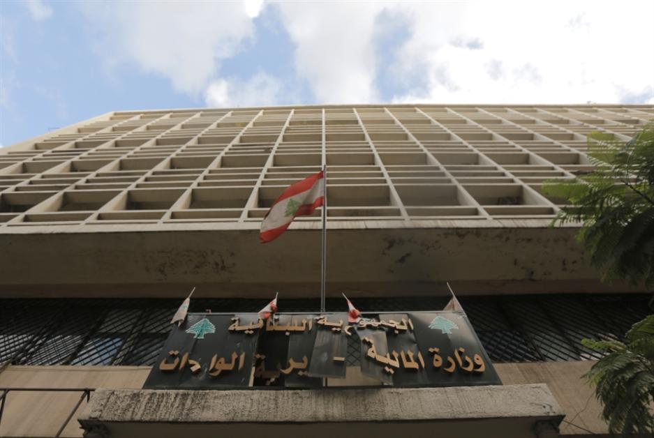 طرد دولة الـ UNDP من الدولة اللبنانية