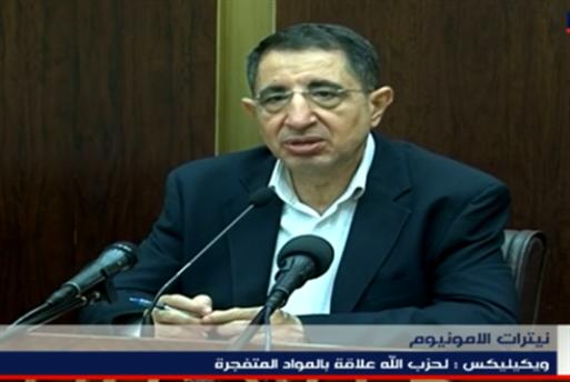 مسلسل mtv مستمر في اتهام «حزب الله» بتفجير المرفأ!