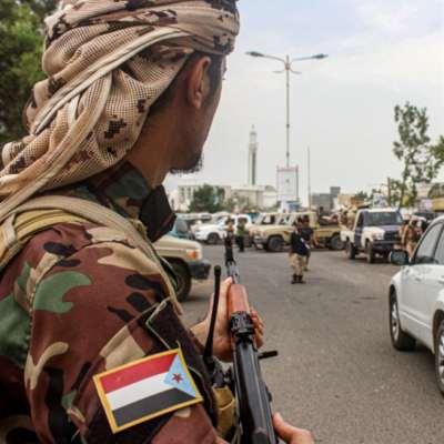 انسحاب «الانتقالي» من المشاورات: صفعة جديدة لـ«اتفاق الرياض»