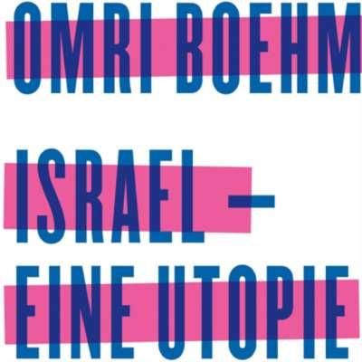 «السلام العادل» كما يراه (الصهيوني) أمري بوم
