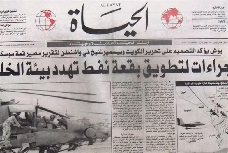 مصروفو «الحياة» في بيروت: آخر العلاج القضاء!