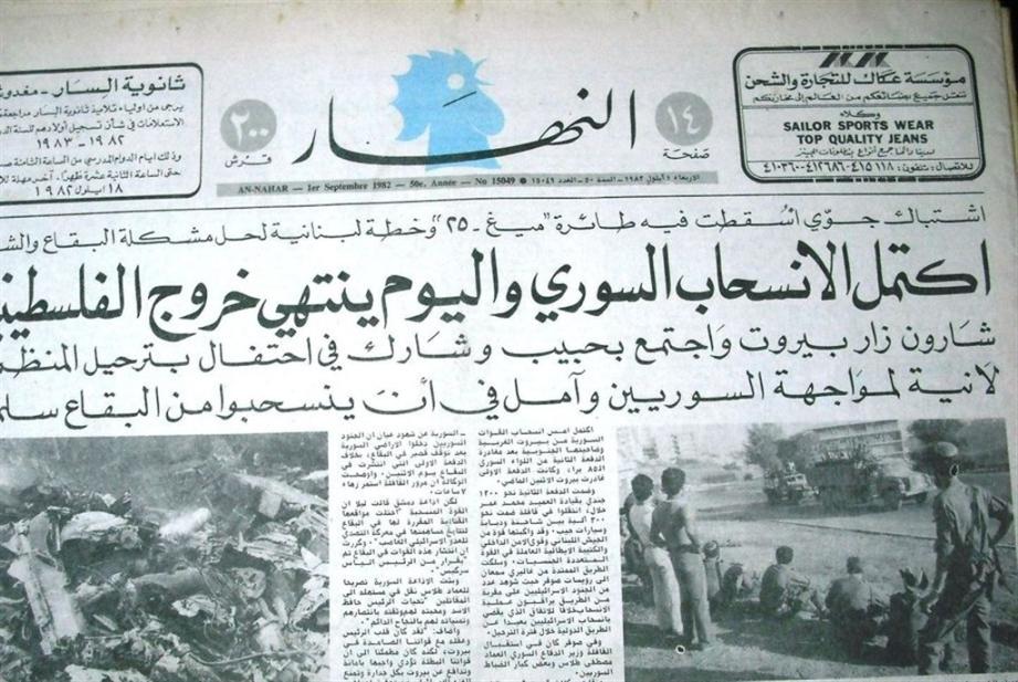 «النهار العربي» موقعا الكترونياً جديداً، فماذا عن الفريق القديم؟