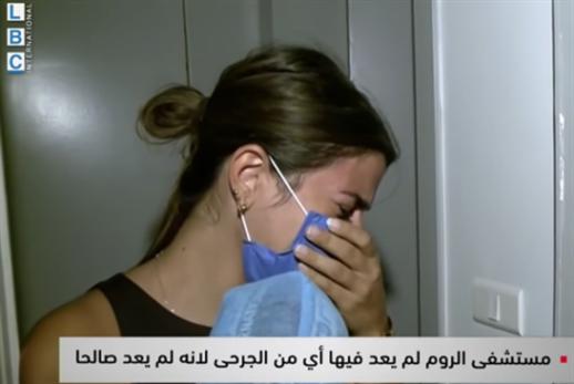 الإعلام المحلي تائهاً في «هيروشيما بيروت»