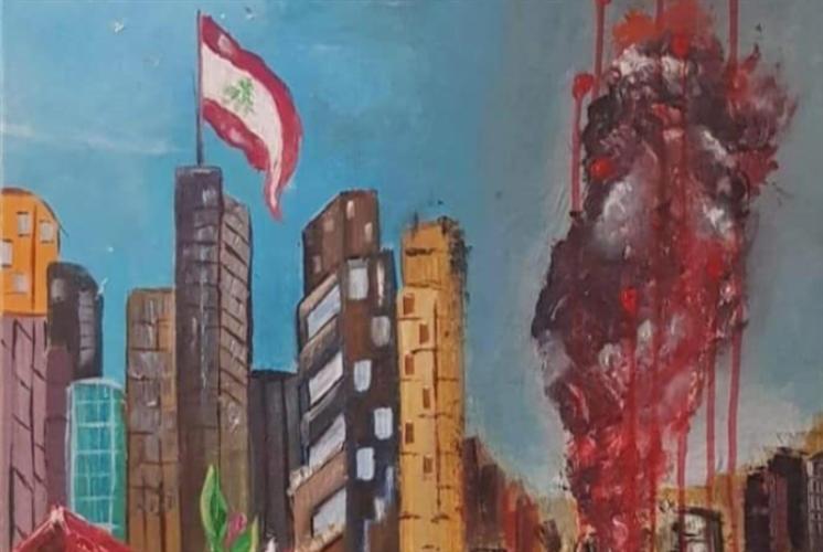 مأساة بيروت... «رماد من نار»