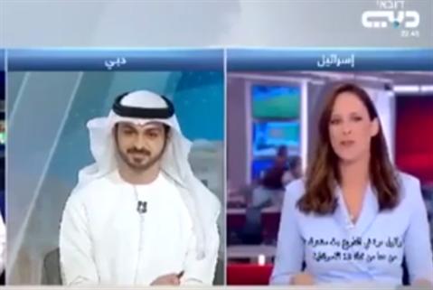 آخر المهازل: تلفزيون «دبي» بيتكلّم... عبري!
