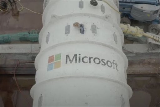 «مايكروسوفت» تسترجع مركزاً للبيانات من أعماق المحيط