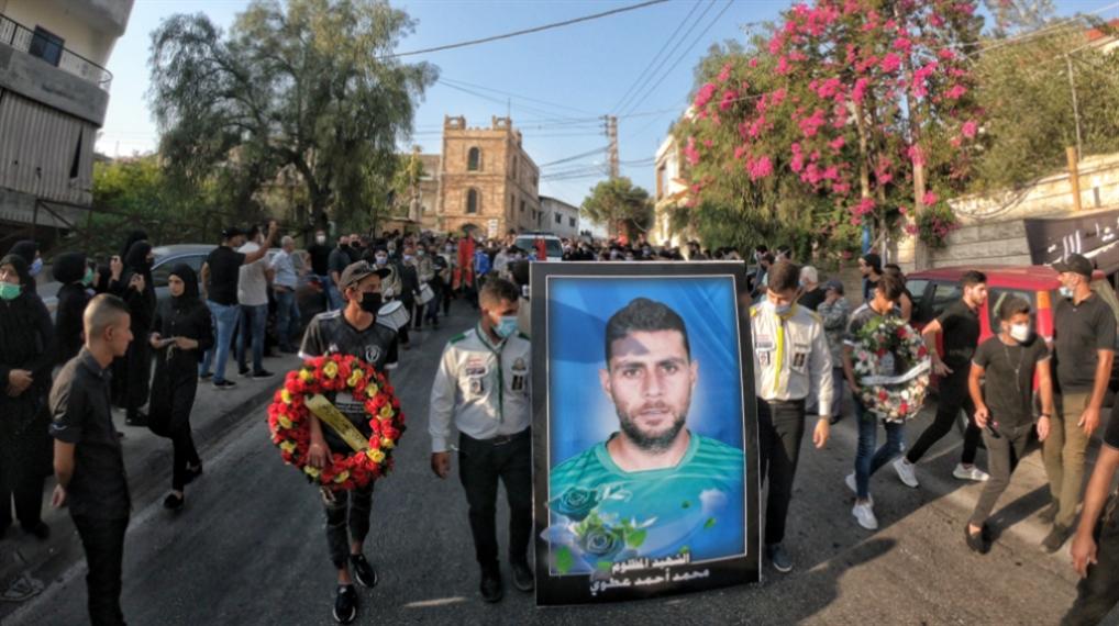 صورة الخسارة الكبيرة... لبنان يودّع محمد عطوي