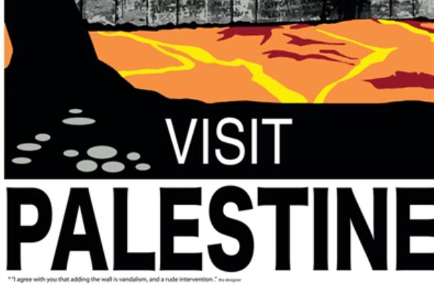 «سكاي نيوز» تزوّر عامر الشوملي و... فلسطين!