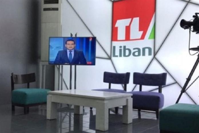 «تلفزيون لبنان» في مأزق: لا برمجة خريفية
