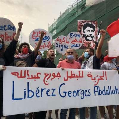 لن نتخلى عن جورج عبد الله