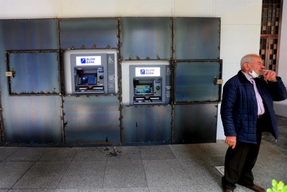 حزب المصرف يكذب: الدولة لم تقترض دولارات المودعين!